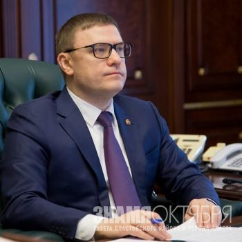 Алексей Текслер поручил главам обеспечить безопасность жителей во время новогодних праздников