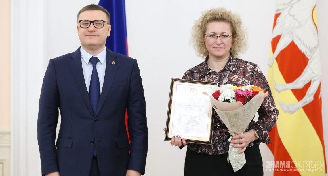 Алексей Текслер вручил южноуральцам государственные награды Российской Федерации