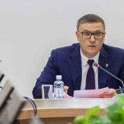 Алексей Текслер на заседании оперативного штаба заявил о начале вакцинации южноуральцев от COVID-19