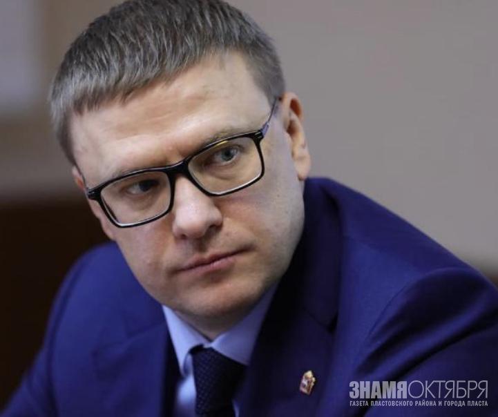 Алексей Текслер вошел в пятерку наиболее успешных губернаторов.