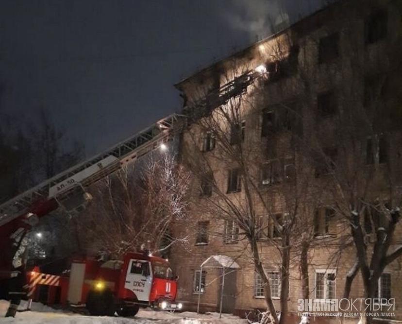 Профилактические рейды по пожарной безопасности в жилье