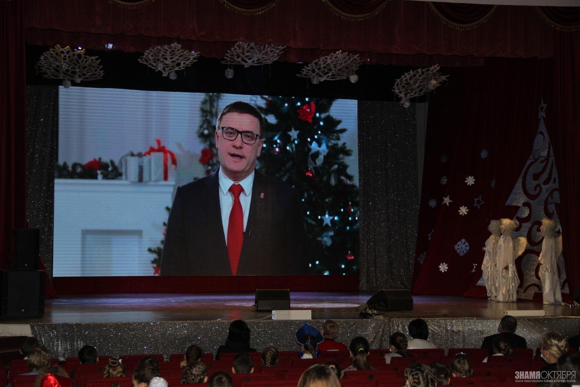 Рождественская ёлка губернатора