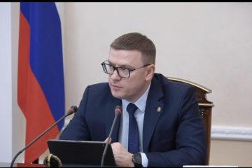 Губернатор Челябинской области Алексей Текслер подписал распоряжение о снятии ряда ковидных ограничений в регионе.