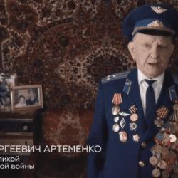 В ОНФ прокомментировали ход суда над Навальным по делу об оскорблении ветерана