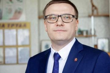 Поздравление губернатора Челябинской области Алексея Текслера с Днём защитника Отечества