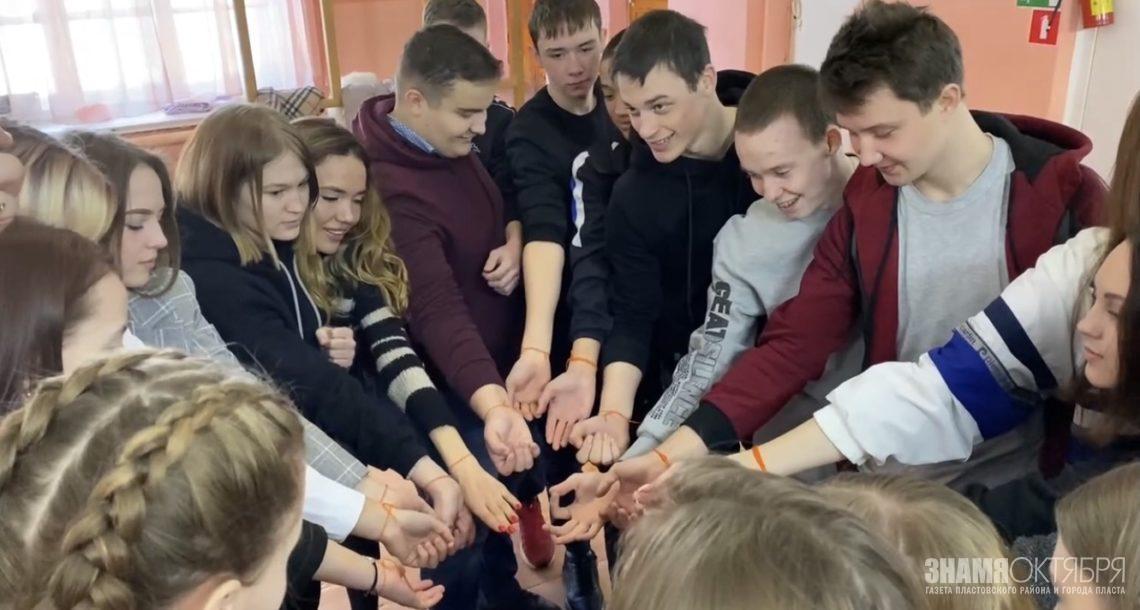 Всероссийская акция взаимопомощи #МыВместе.