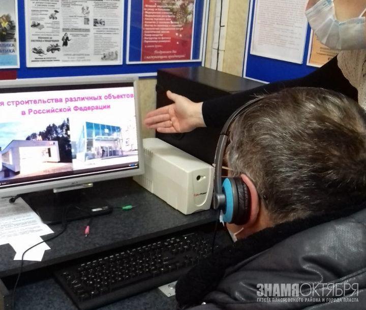 Более 200 работодателей Челябинской области представили свои предложения на Неделях вакансий