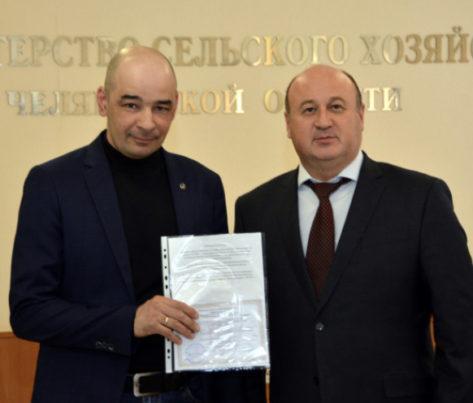 Госпрограмма в действии: более 50 жителей сельских районов Южного Урала получили соцвыплаты на жилье