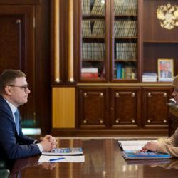 Алексей Текслер провел встречу с уполномоченным по правам человека в Челябинской области