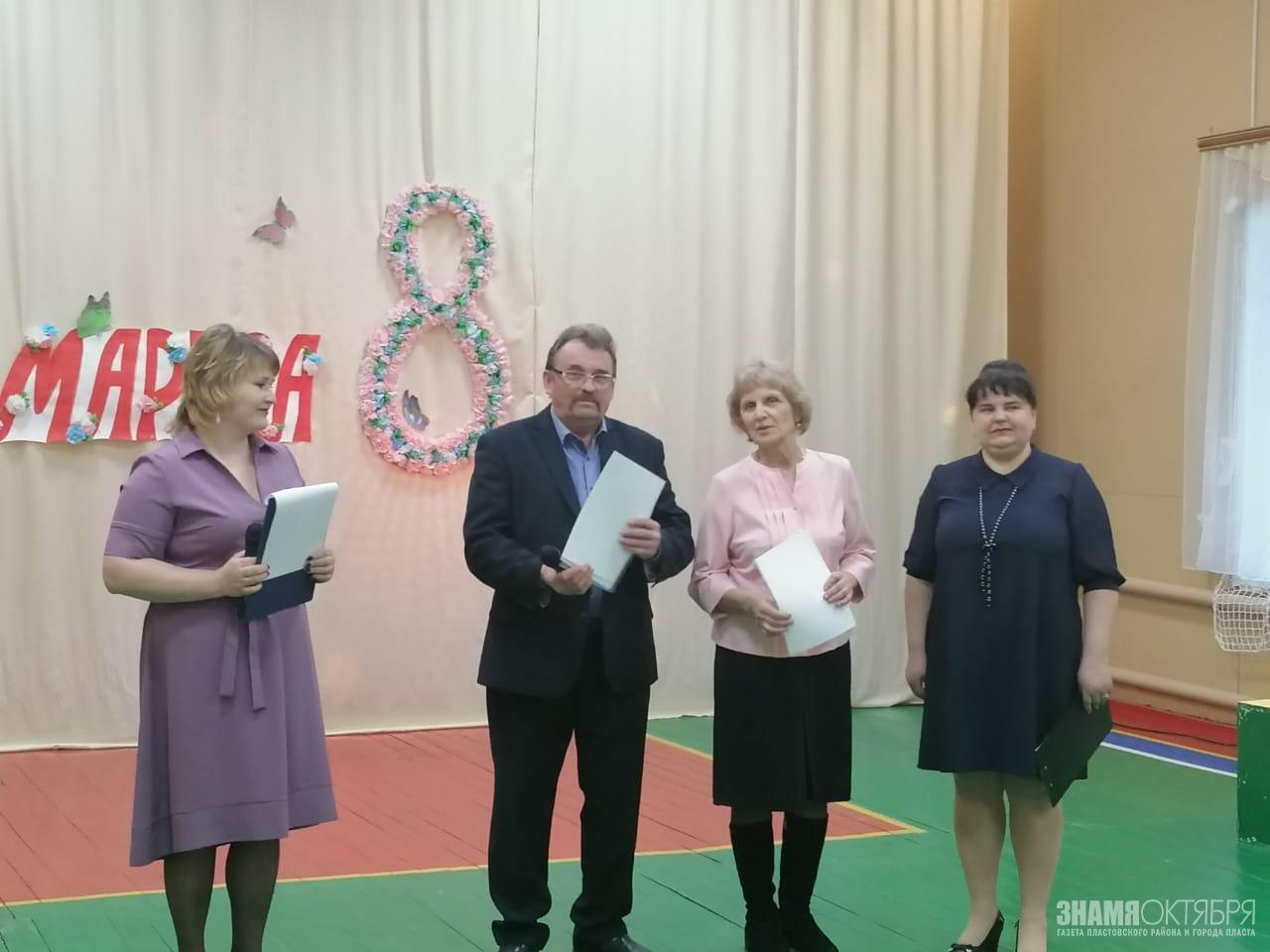 Женский день в с. Кочкарь