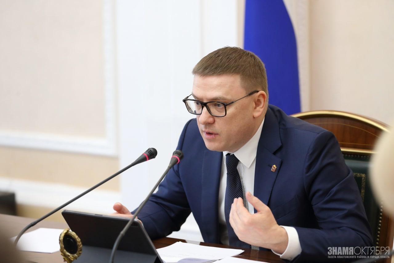 Губернатор Челябинской области Алексей Текслер в режиме ВКС провел совещание с главами муниципальных образований