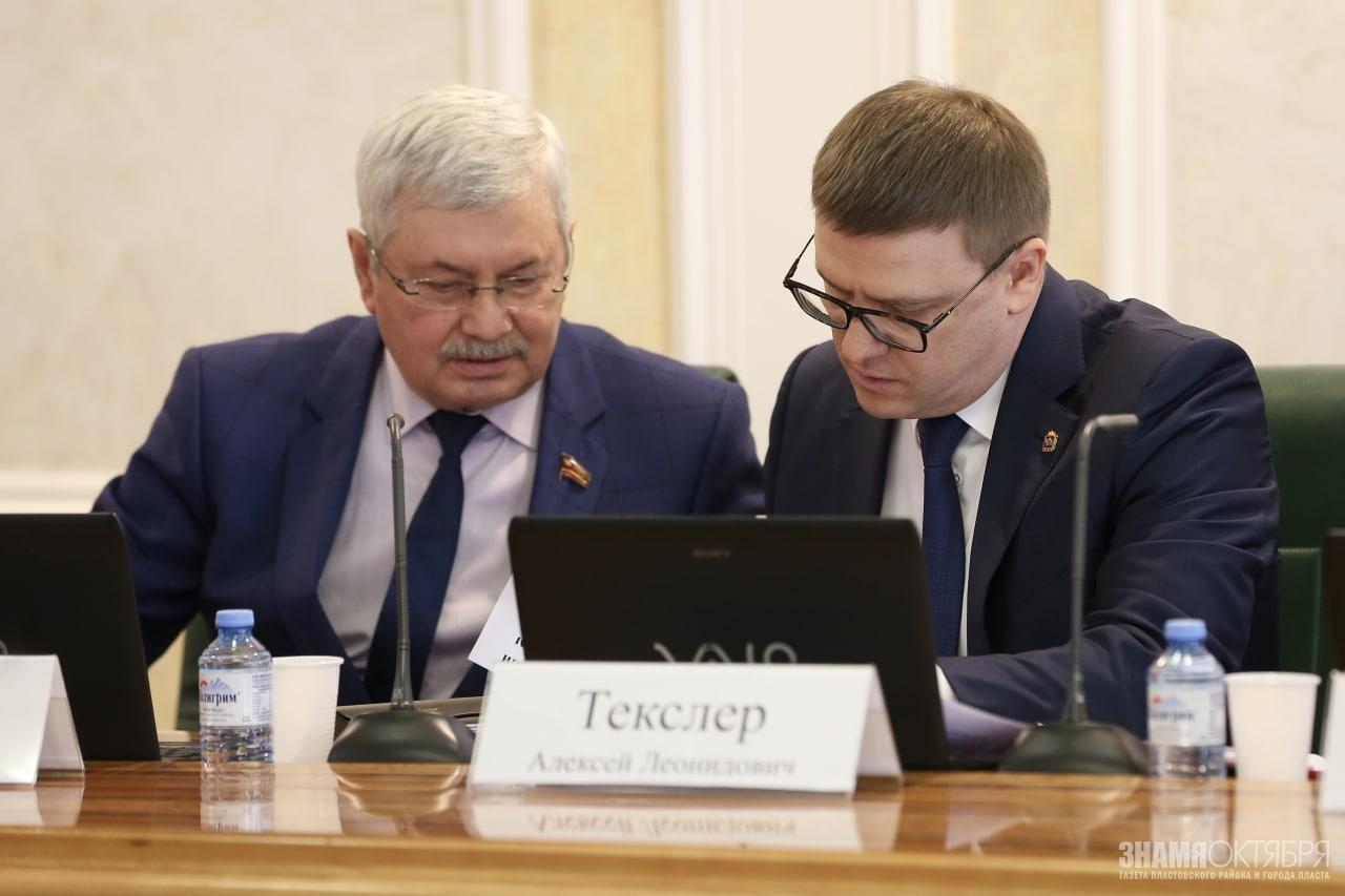 Алексей Текслер принял участие в расширенном заседании комитетов Совета Федерации