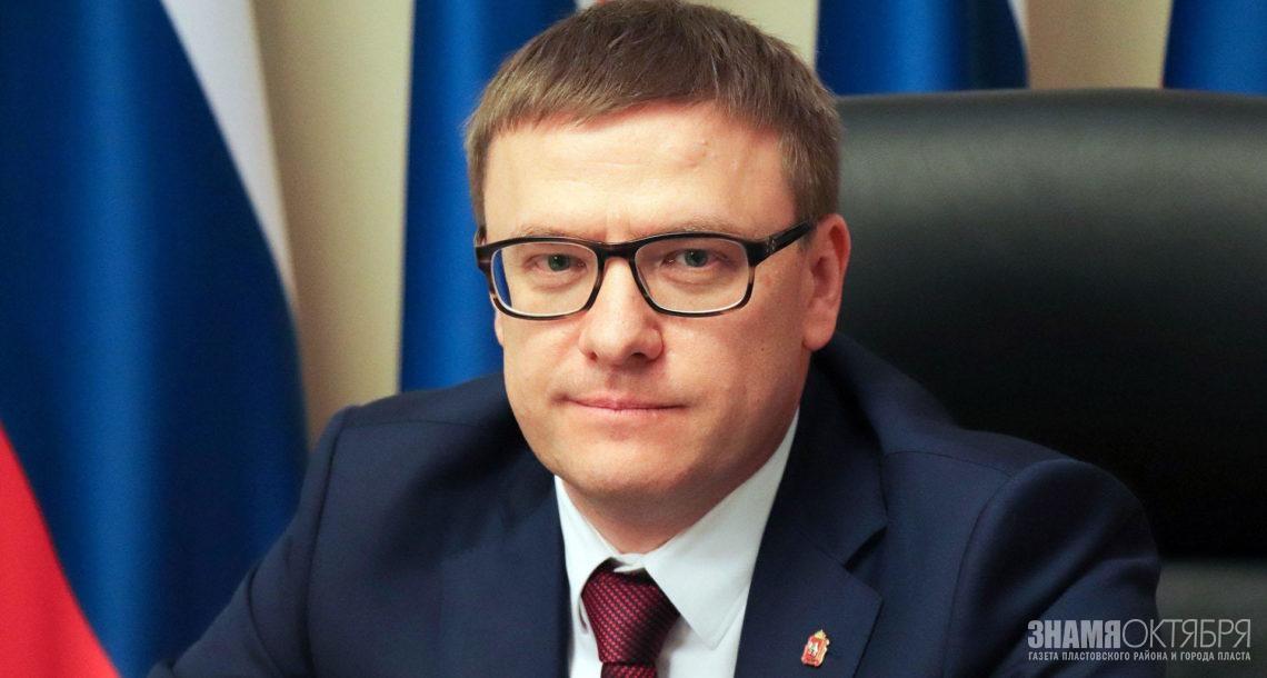 Поздравление губернатора Челябинской области Алексея Текслера с Днем воссоединения Крыма с Россией