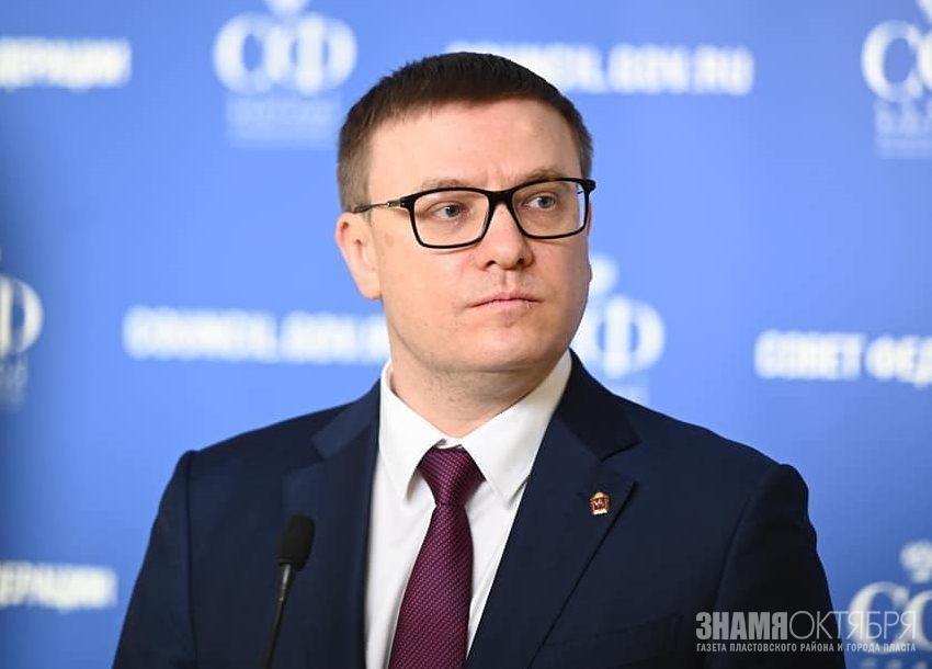 Алексей Текслер вошел в тройку самых упоминаемых губернаторов России в телеграм-каналах