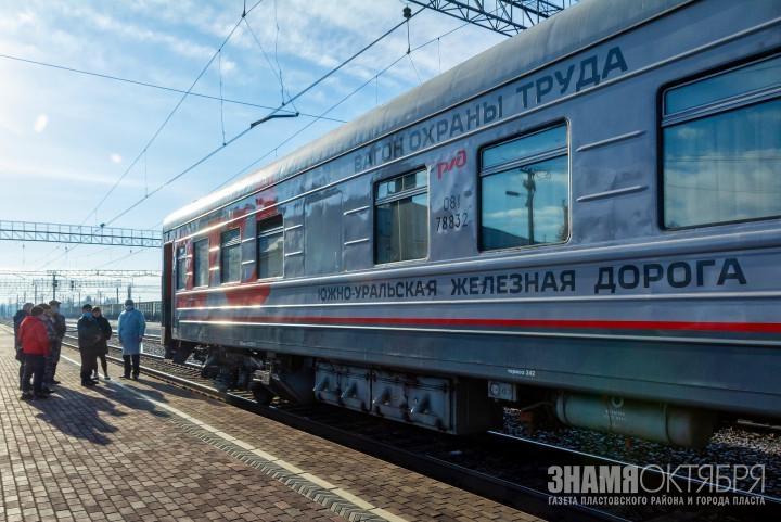 Специальный передвижной пункт вакцинации от COVID-19 будет действовать на железнодорожных станциях Челябинской области