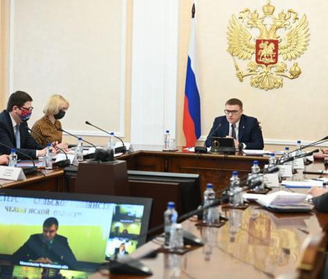 Алексей Текслер премирует муниципалитеты, которые примут активное участие в онлайн-голосовании по выбору объектов благоустройства