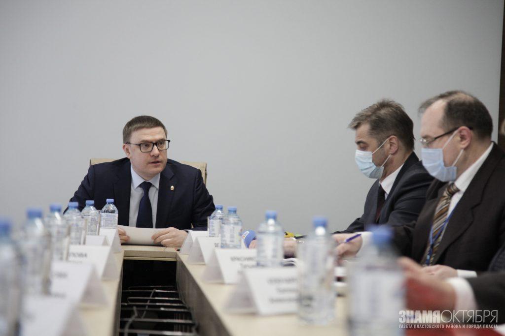 Алексей Текслер посетил международный аэропорт «Челябинск» имени И.В. Курчатова и провел совещание по вопросам его развития