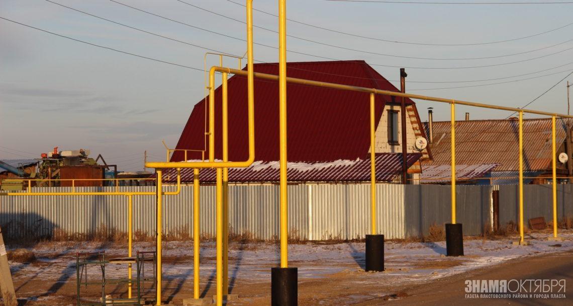 Инициатива – локомотив  газификации