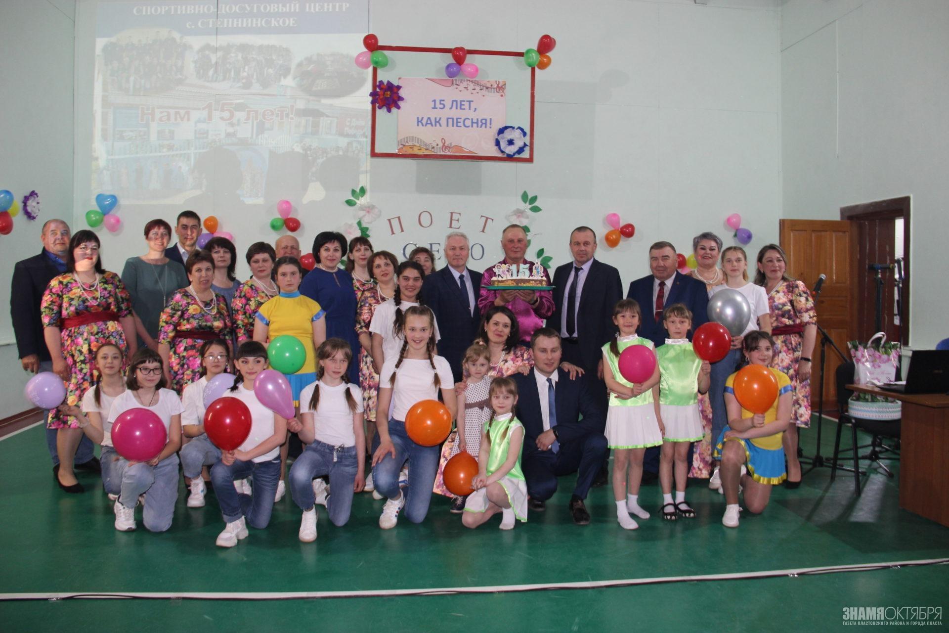 Сердце Степнинского