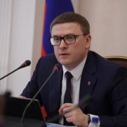 Алексей Текслер провел совещание комиссии по предупреждению и ликвидации чрезвычайных ситуаций в регионе