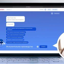 Цифровой помощник – робот Макс облегчит работу с сервисами ФССП России