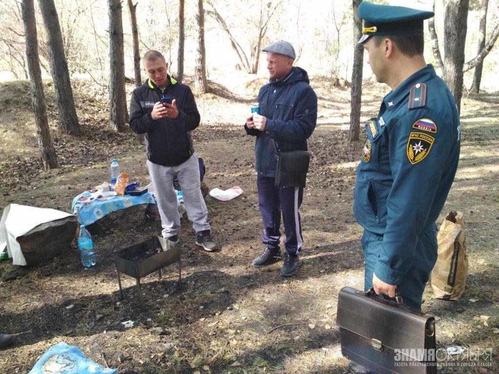 В Челябинской области прошла Неделя безопасности