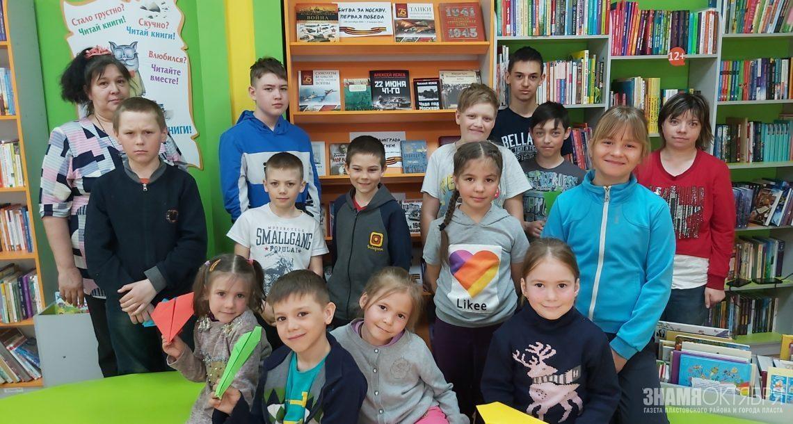 Библиотека: путешествие к звездам, экскурсия в города-герои