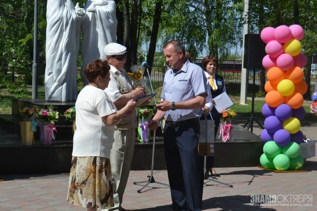 Солнечные семьи Пластовского района