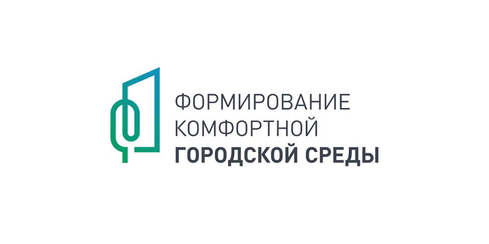 У жителей Челябинской области есть еще две недели, чтобы проголосовать за проекты благоустройства в своих городах