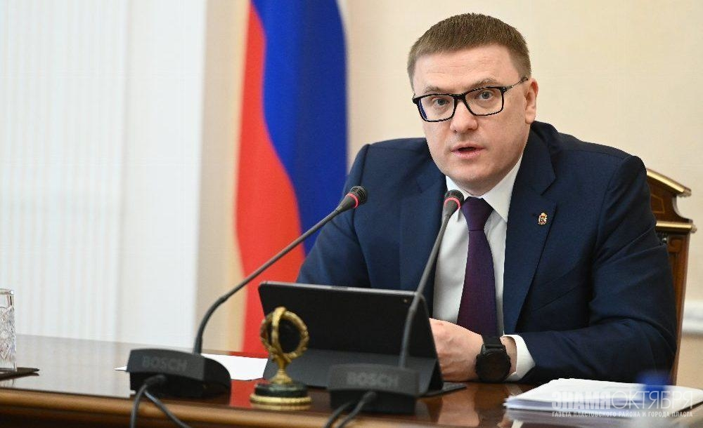 По решению Алексея Текслера почти 30 млн рублей, поступивших в областной бюджет от налога на самозанятых за 1 квартал, будут направлены в муниципалитеты