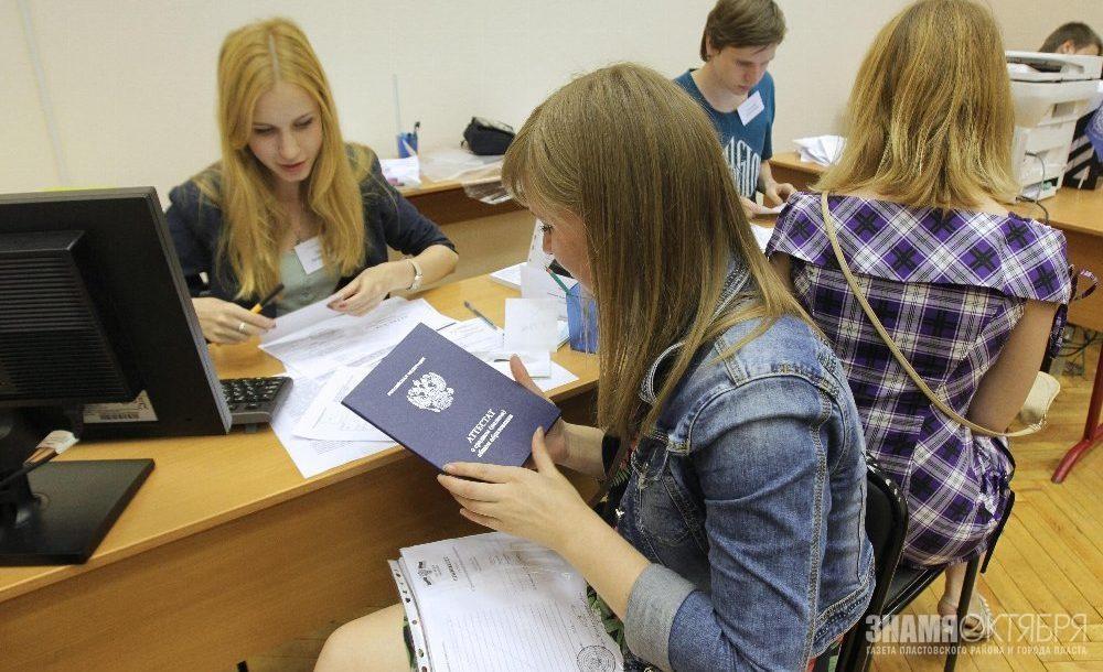 Количество бюджетных мест на ИТ-специальности в южноуральских вузах вырастет почти на треть