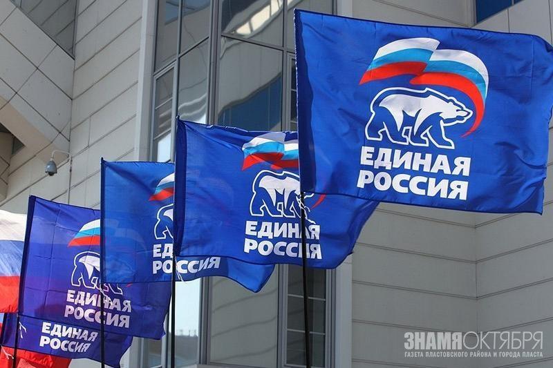 Единороссы с общероссийской повесткой