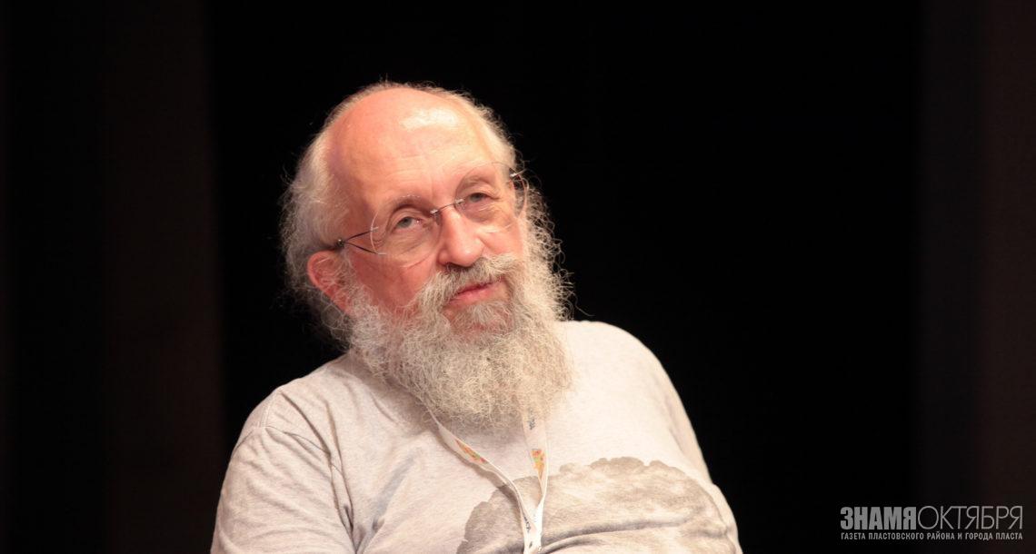 Анатолий Вассерман о социализме и пандемии коронавируса