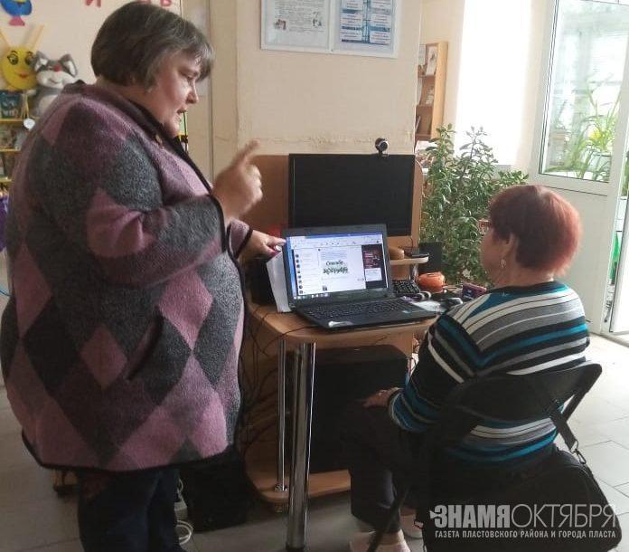 Час компьютерной грамотности «Продвинутая бабушка»