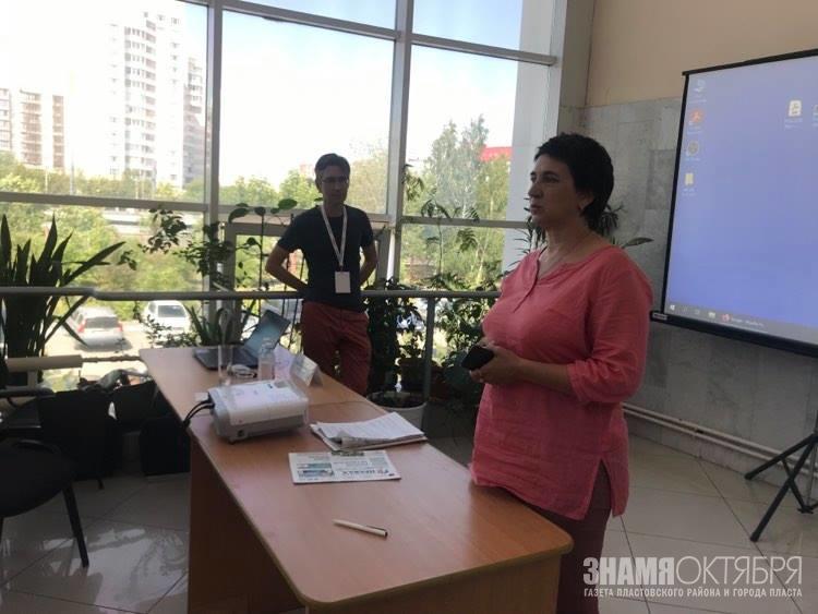 Воздух большого города изучали журналисты на уроке Экологической школы в Челябинске
