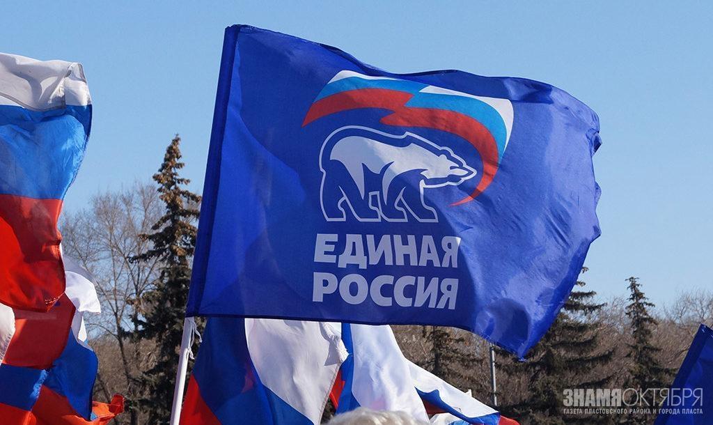 В Челябинской области откроется Единый волонтёрский штаб