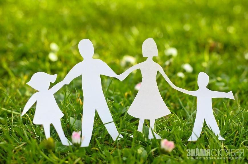 Семейная поддержка