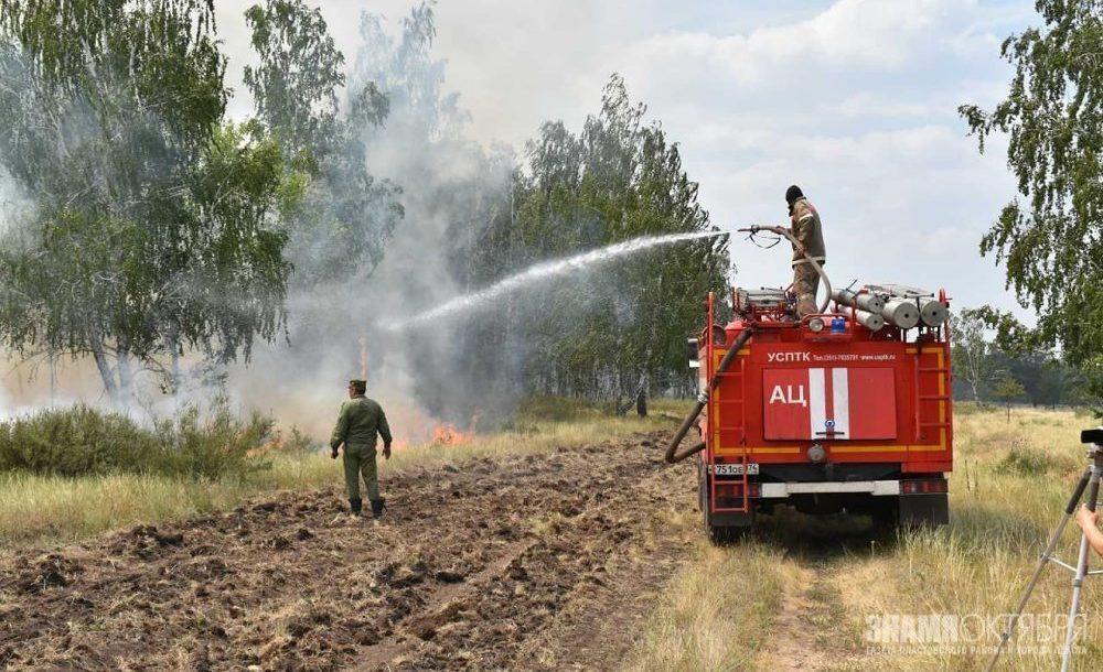 Крупные  природные пожары на юге Челябинской области ликвидированы