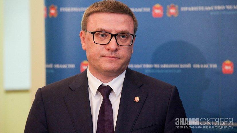 Алексей Текслер дал старт конкурсу грантов губернатора