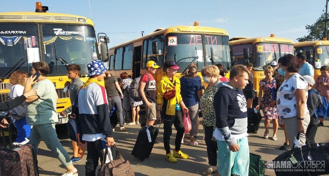 Как отдохнули южноуральские дети на Чёрном море?