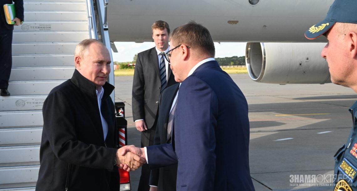Владимир Путин провел встречу с губернатором Челябинской области Алексеем Текслером