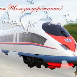 Поздравление губернатора Челябинской области Алексея Текслера с Днём железнодорожника