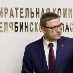 Губернатор Челябинской области Алексей Текслер прокомментировал предварительные итоги выборов