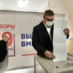 Губернатор Челябинской области Алексей Текслер в первый день голосования, 17 сентября, принял участие в выборах депутатов Госдумы